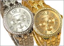 Luxusní dámské hodinky Geneva za stylovou cenu!  5d90493bec